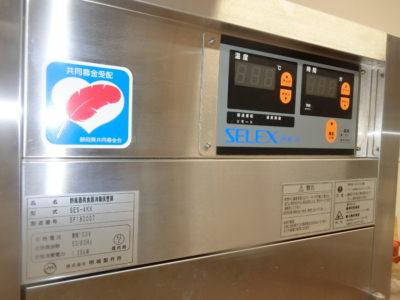 熱風器具食器消毒保管庫
